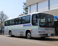 【お知らせ】長岡医療と福祉の里無料バスの車両入れ替えを行いました